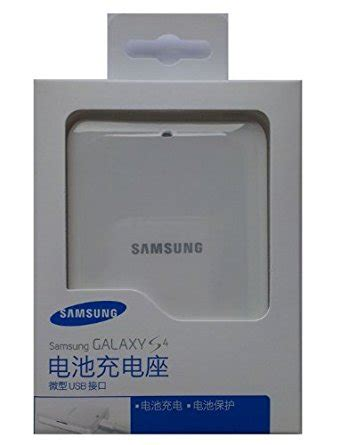 Kuboq Galaxy S4 samsung battery chargers original solution