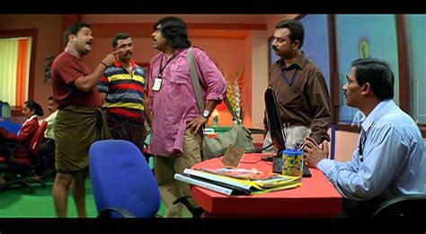 happy husband full comedy youtube malayalam movie happy husband malayalam movie suraj