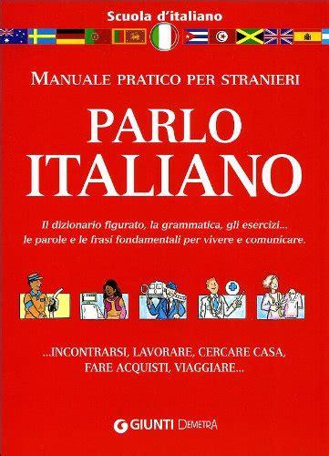 test a2 italiano per permesso di soggiorno facile facile test a2 facile facile test di conoscenza