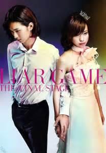 liar game actor japanese 257 best matsuda shota images on pinterest drama dramas