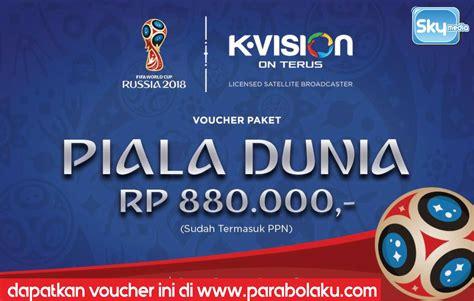 Harga Matrix Garuda 2018 voucher kvision piala dunia 2018 parabolaku