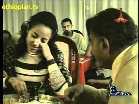 film drama youtube gemena drama episode 47 part 123 ethiopian drama film