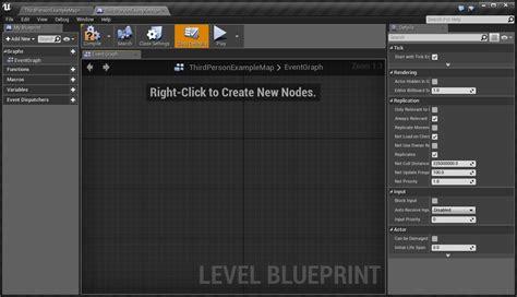 blueprint editor level blueprint engine