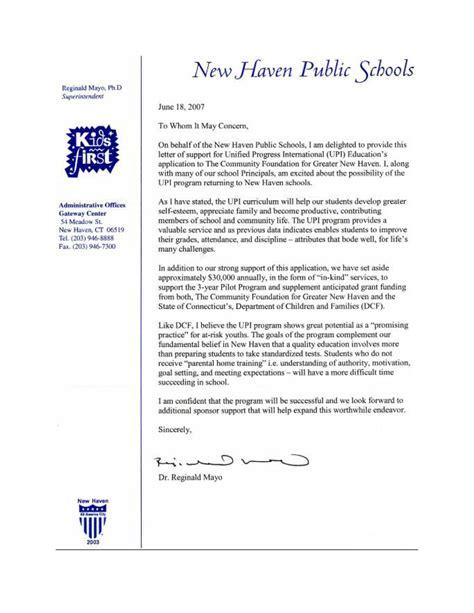 format proposal upi letter asking for money sle sle sport event