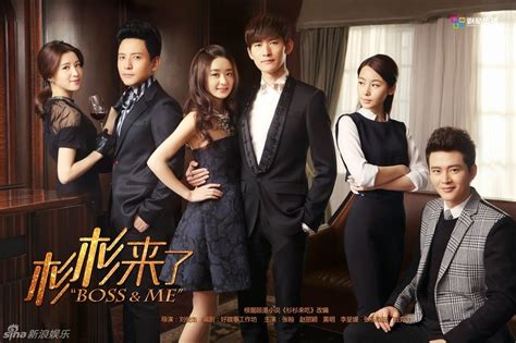 Film Cina Bos And Me | the best asian dramas chinese dramas