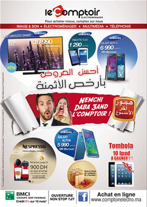 Le Comptoir Ma by Le Comptoir Madroc Catalogue Promotionnel Jusqu Au Fin