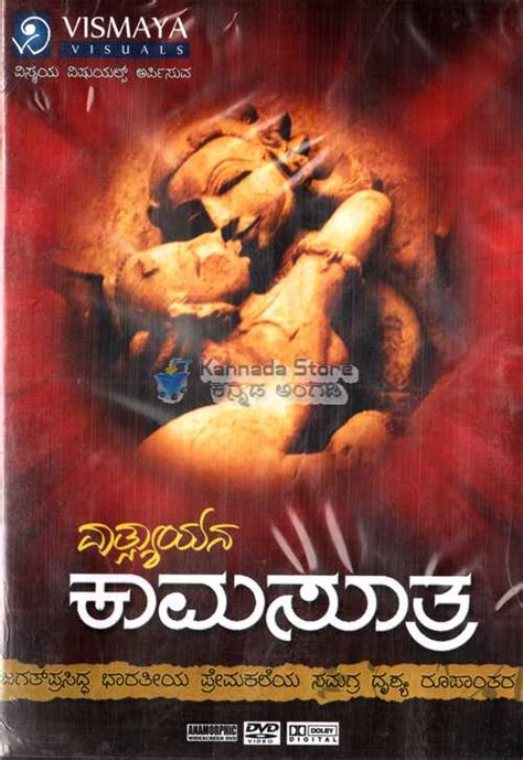 kamsutra book in pictures vatsayana book in tamil pdf free