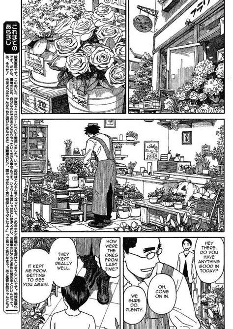 Yotsuba Vol 9 read yotsubato vol 9 chapter 59 yotsuba barbecue