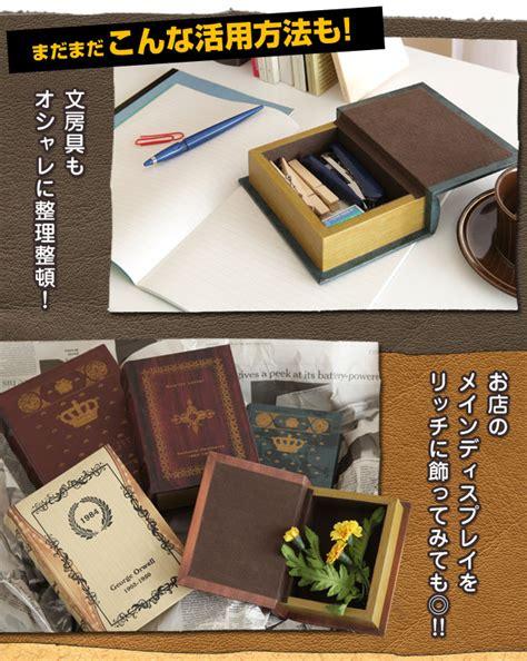fake books for display model bon rakuten global market pirate toy box history
