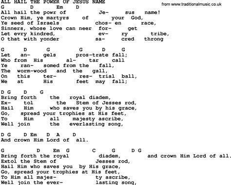 guitar tutorial in jesus name gospel song all hail the power of jesus name trad