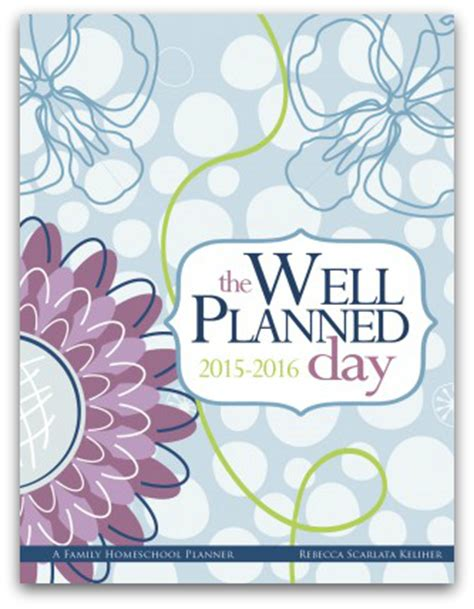 printable planner cover 2015 homeschool planning resources free printable planning