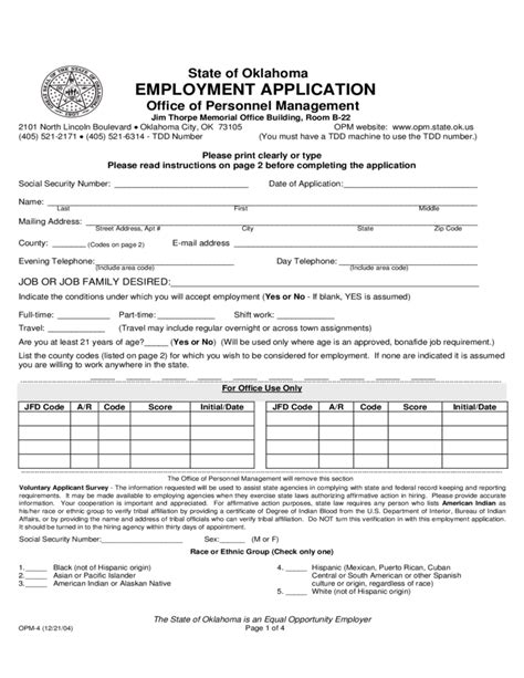 town of lincoln employment application for employment form oklahoma free