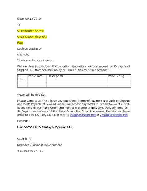Business Letter Quotation Exle Price Quotation Format