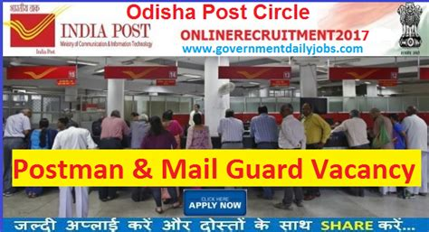 Post Office Hiring by Odisha Postal Circle Recruitment 2017 For 96 Postman Mail