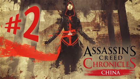 Murah Ps4 Assassin S Creed Chronicles assassin s creed chronicles china parte 2 macau em