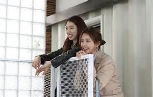film komedi romantis park shin hye photos chae jung an and park shin hye are good friends