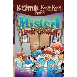 Komik Kkpk Next G The Power Of Doa jual buku komik kkpk next g misteri lemari cokelat di