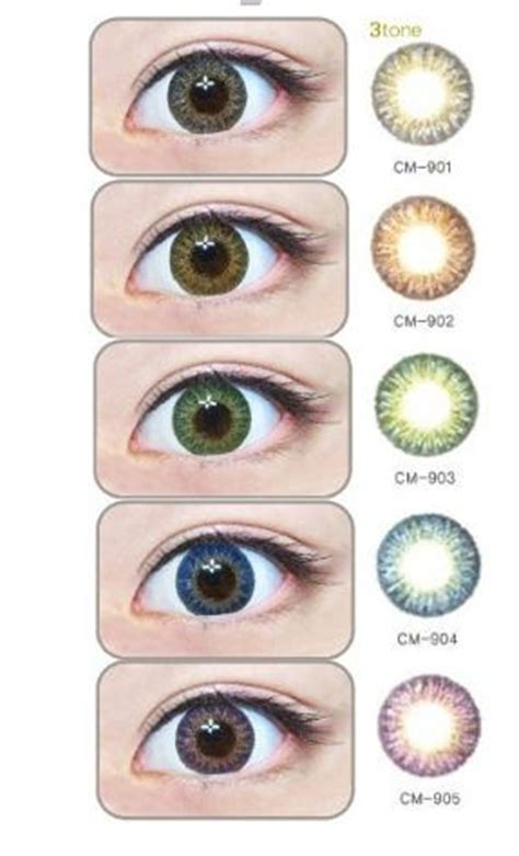 geo magic color series – 3tone brown lens cm 902