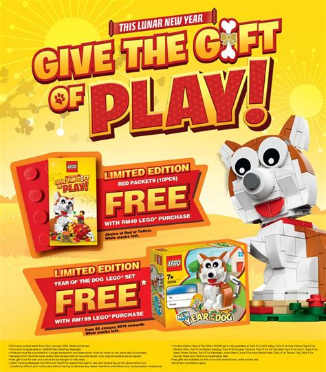 new year gift malaysia toys r us free lego set packet cny promo