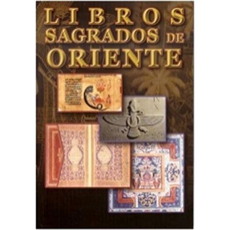 libro las damas de oriente libros sagrados de oriente berbera editores s a de c v
