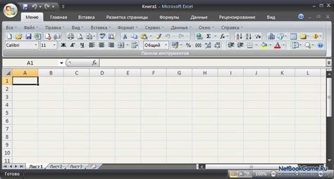 office visio 2007 free free office visio 2007 portable tradekindl