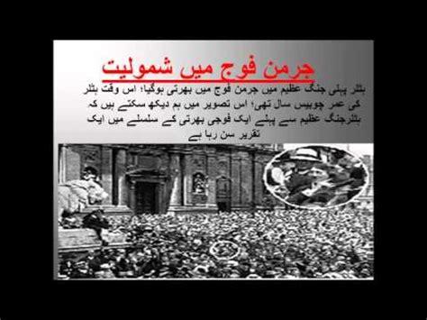 new year history in urdu early years in urdu 禔 綷德