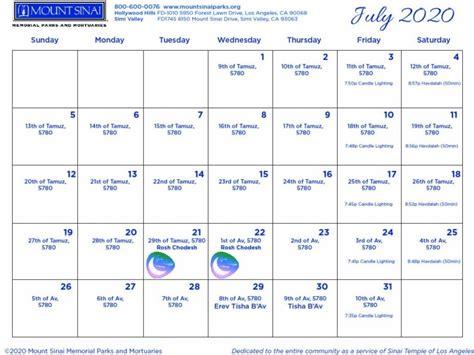october  jewish holidays calendar calendar template printable