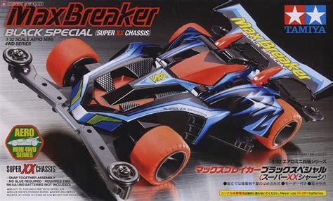 Tamiya Mini 4wd Max Breaker Cx09 Black Special Max Breaker Black Special Xx Chassis Mini 4wd