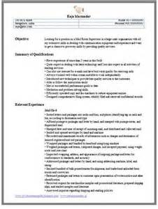 mailroom clerk resume sle court clerk resume court clerk sle resume class c
