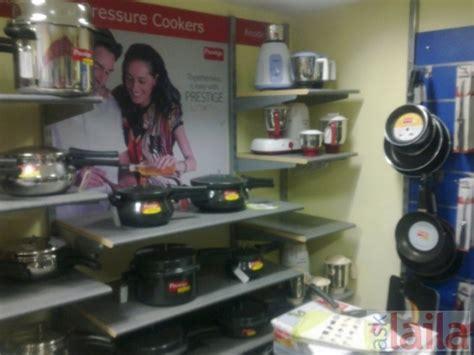 Kitchen Electronics Shopping Prestige Smart Kitchen Kukatpally Hyderabad Prestige