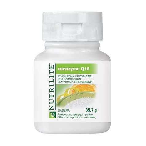 Suplemen Nutrilite nutrilite coenzyme q10 home