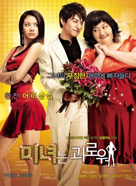 movie romantic comedy korea top 15 romantic korean movies soompi