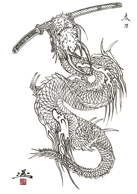 horiyoshi tattoo designs ryushin east supply