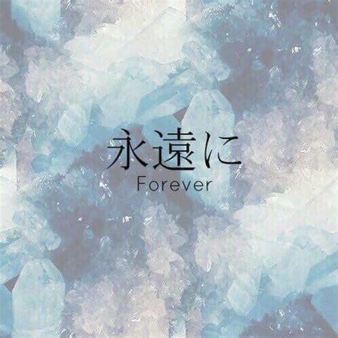 Baby Japan Blue aesthetic aesthetics asian blue boy image 4029906