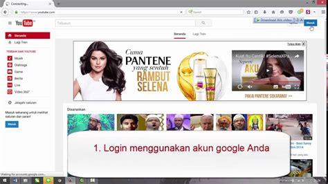 buat akun youtube bb cara buat banyak channel dalam satu akun youtube google