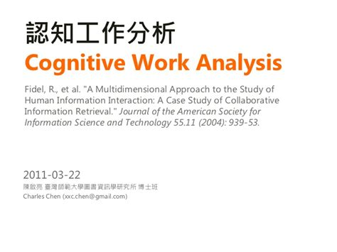 how to analyze how to analyze and cognitive behavioral therapy books cognitive work analysis fidel et al 2004