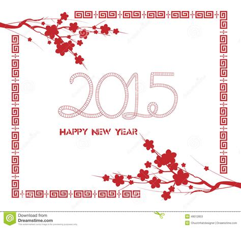 new year flower design new year with flower stock vector image 48012853