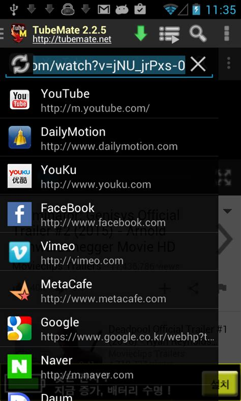 tubemate downloader android free tubemate downloader for android free and software reviews cnet