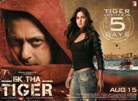 film india ek tha tiger latest garam gossips no 1 bollywood information website
