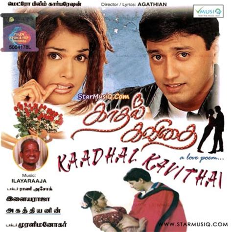 tamil movie kavithai images kadhal kavithai 1998 tamil movie cd rip 320kbps mp3
