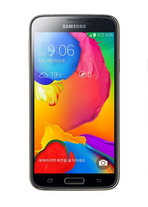 Inc Samsung Galaxy S5 samsung galaxy s5 nasa electronics inc
