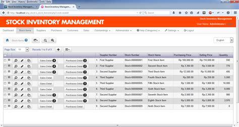 form design for inventory management system stock inventory management download sourceforge net