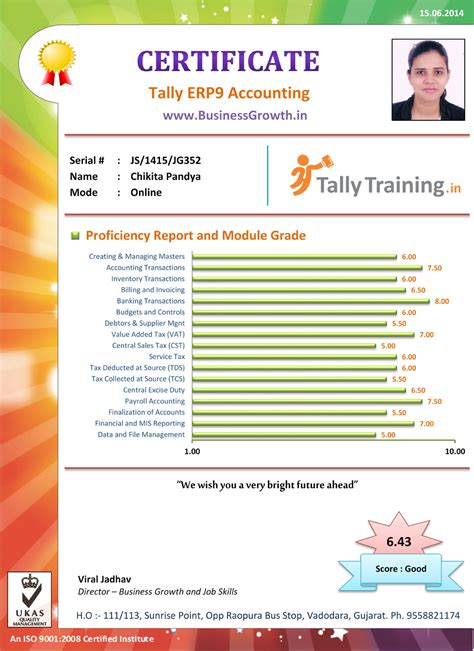 online tutorial tally tally erp 9 tutorial in hindi free tally online course
