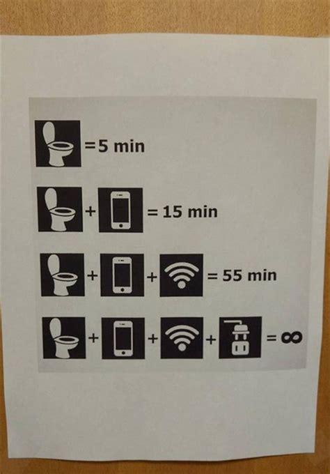 bathroom breaks at work 33 funny pics of insanely crazy humor team jimmy joe
