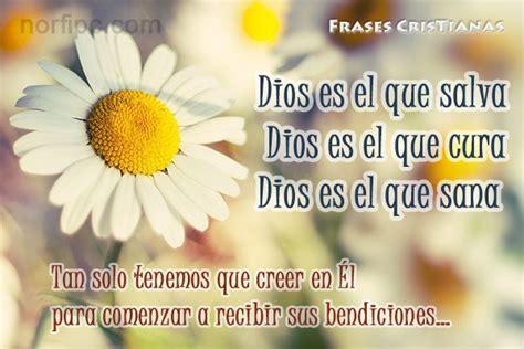 imagenes catolicas de agradecimiento a dios mensajes de agradecimiento gratitud y oraciones a dios