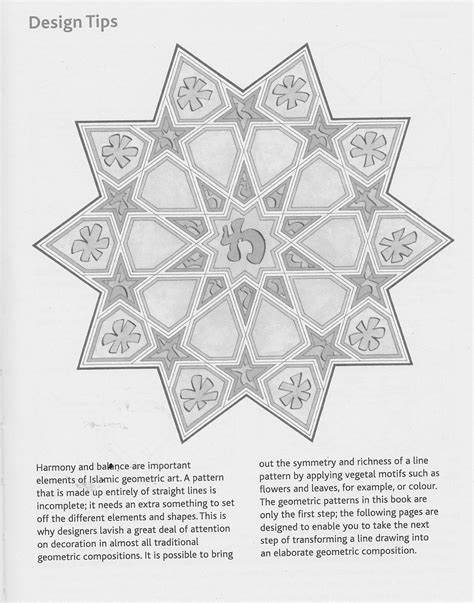 islamic pattern with meaning elias icons writing and reading an icon of the sacred