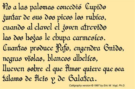 una estrofa de poesia de amor fabula de polifemo y galatea estrofa 42