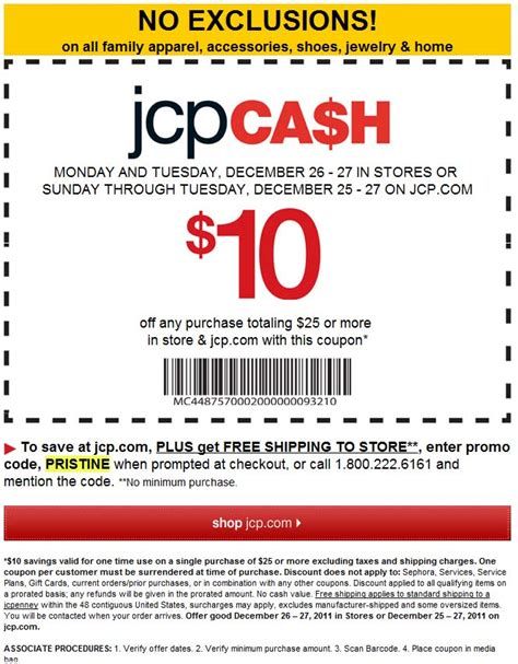 printable coupons for jcpenney my jcpenney 10 25 family printable coupon