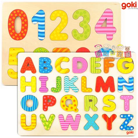 4 Letter Words Number Plates free shipping number or words children puzzle goki