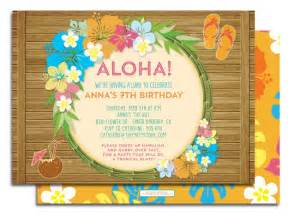 printable luau birthday invitation